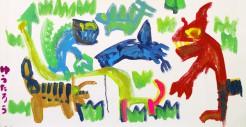 046_「恐竜の大ピンチ」_和方悠太郎